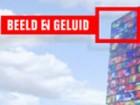 Win gratis Beeld En Geluid kaartjes!