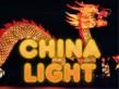logo China Lights Festival
