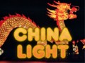 Win gratis China Lights Festival kaartjes!