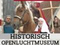 Win gratis Eindhoven Museum kaartjes!