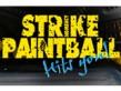 logo Strike Paintball