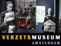 72 uur I Amsterdam City Card, nu voor €85,00 (2% korting)!