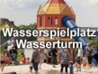 logo Wasserspielplatz Wasserturm