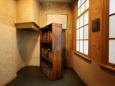 Anne Frank Huis foto 1