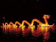 China Lights Festival