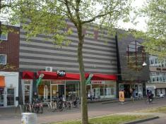 De Bios Heerenveen