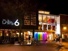 Dok6 Cinema