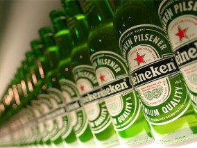 logo Heineken Experience