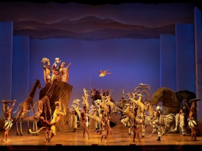 logo Lion King Musical